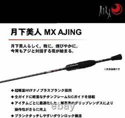Daiwa 18 Gekka Bijin MX Ajing 75HS-S Light Salt Game Spinning Rod 2 piece Japan