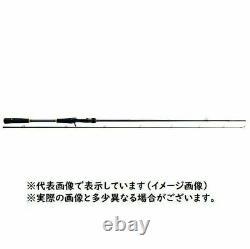 Major Craft Triple Cross Hard Rock TCX-902H/B Bait Casting rod 2 piece Japan
