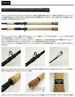 Smith Magnum Husky NEX MHN-74H Raigyo Bait casting rod 1 piece Stylish anglers