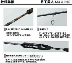 Daiwa 18 Gekka Bijin MX Ajing 75hs-s Light Salt Game Spinning Rod 2 Pièce Japon