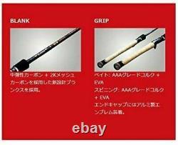 Vallée Colline Raison Odessa Roc-70h Bass Bait Casting Rod 1 Pièce Du Japon